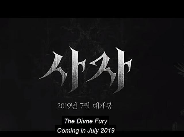 Sinopsis Film Horror Korea The Divine Fury (2019)