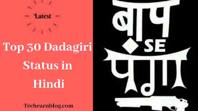 Top 30 Best Dadagiri Status In Hindi