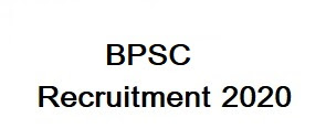 BPSC Mathematics Lecturer Recruitment 2020 : Apply Online, Exam date