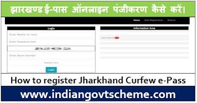 How to register Jharkhand Curfew e-Pass