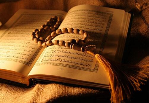 الوصية في القرآن الكريم لغة عربية للصف السابع الفصل الثاني