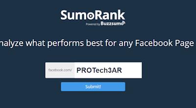 موقع SumoRank لتحليل صفحة الفيس بوك مجانا لزيادة التفاعل