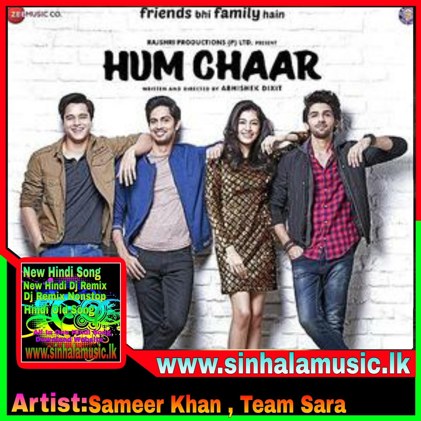 Tum Aisi Kyun Ho - Hum Chaar - MP3 Song Download - sinhalamusic lk