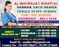 AL MOUWASAT HOSPITAL STAFF NURSE DIRECT INTERVIEW, DAMMAM, KINGDOM OF SAUDI ARABIA