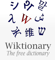 7 Educational Wikipedia Sister Sites for Students