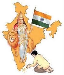 हे भारतवर्ष महान