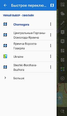 Онлайн-карты скрыты