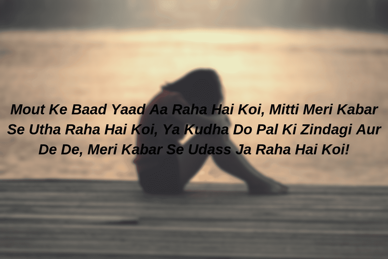 Sad Shayari in English | Latest Sad Shayari Collection