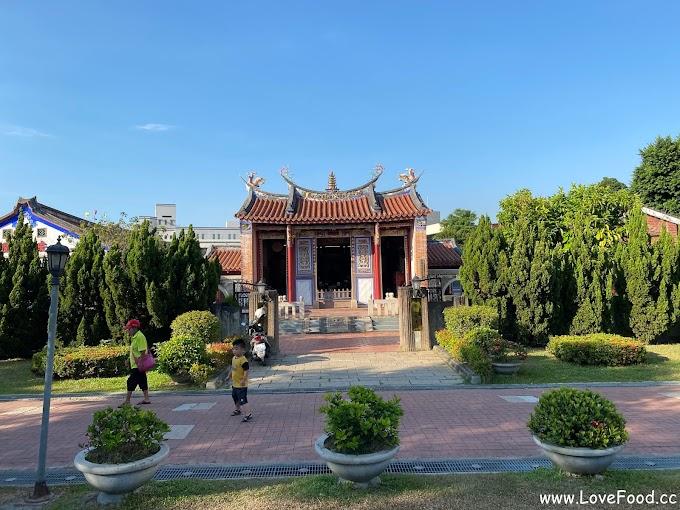 彰化員林-興賢書院-求個好考運 附設自習讀書室 縣定古蹟-xing xian shu yuan