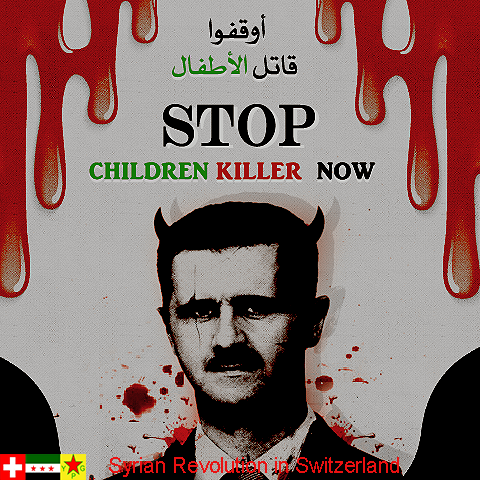 STOP CHILDREN KILLER NOW
