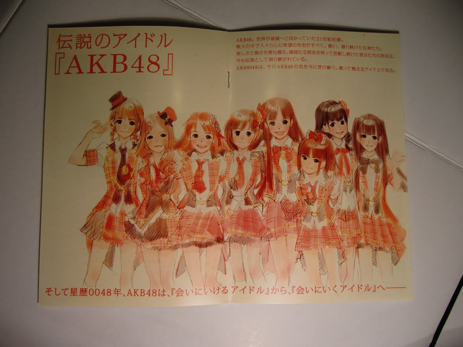 AKB48 perfetto dating