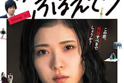 Tremble All You Want / Katte ni Furuetero / 勝手にふるえてろ (2017) - Japanese Movie