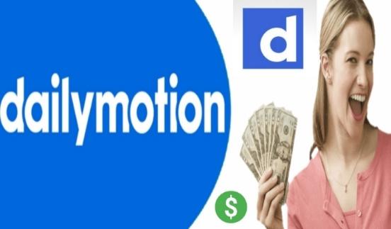 شرح طريقة التسجيل والربح من موقع ديلي موشن Dailymotion بديل اليوتيوب 2021