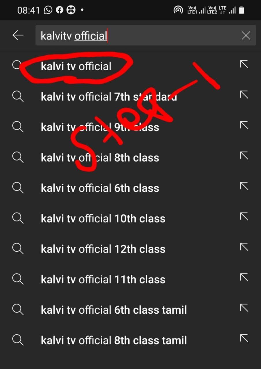kalvi tv official Youtube - Bridge course Class
