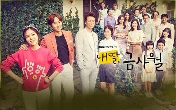 我的女兒 琴四月 大結局 My Daughter Geum Sa Wo Ep51 - 韓劇線上看 | AlexandraTV