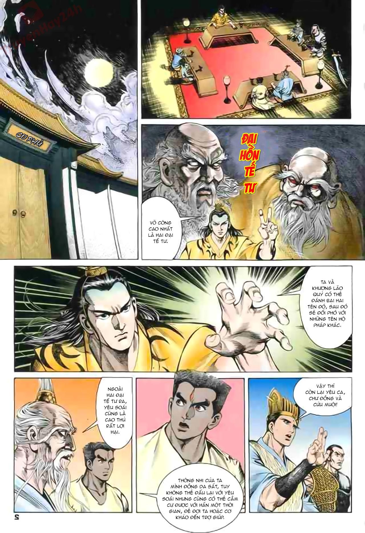 Cơ Phát Khai Chu Bản chapter 79 trang 2
