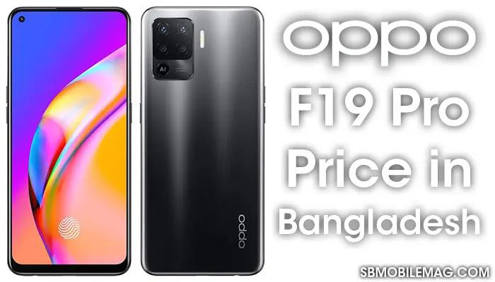 Oppo F19 Pro, Oppo F19 Pro Price, Oppo F19 Pro Price in Bangladesh