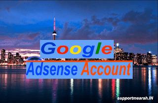 adsense account kaise banaye full guide