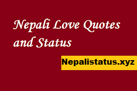 love-sms-for-husband-in-nepali