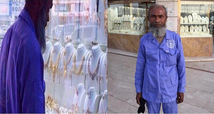 كلام لا يصدق الآن من العامل الذي تعرض للإهانة أمام متجر ذهب في السعودية