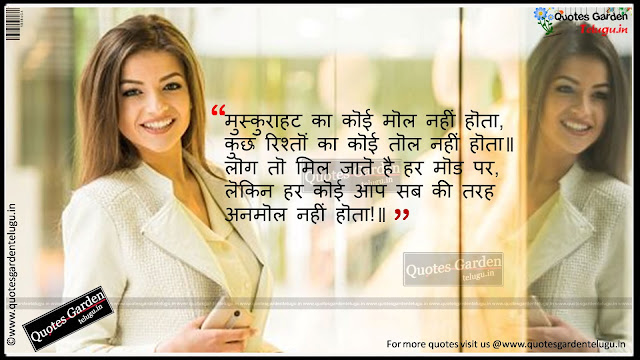heart touching life quotes shayari in hindi