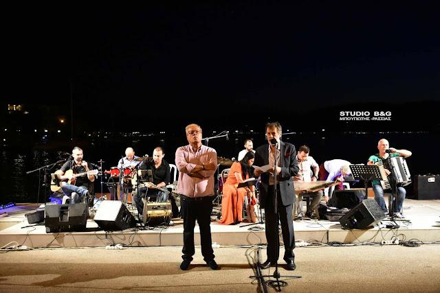 """Με το συγκρότημα """"Τρεις και Μία"""" συνεχίστηκαν οι εκδηλώσεις της""""Ναυτικής Ναυπλιάδας 2019"""""""