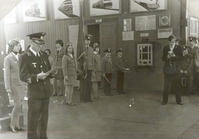 1979 год. Рига. Межапарк. Рижская детская железная дорога