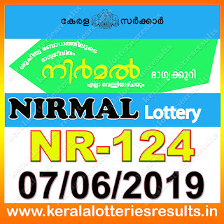 "KeralaLotteriesresults.in, ""kerala lottery result 7 06 2019 nirmal nr 124"", nirmal today result : 7-06-2019 nirmal lottery nr-124, kerala lottery result 7-6-2019, nirmal lottery results, kerala lottery result today nirmal, nirmal lottery result, kerala lottery result nirmal today, kerala lottery nirmal today result, nirmal kerala lottery result, nirmal lottery nr.124 results 7-06-2019, nirmal lottery nr 124, live nirmal lottery nr-124, nirmal lottery, kerala lottery today result nirmal, nirmal lottery (nr-124) 7/6/2019, today nirmal lottery result, nirmal lottery today result, nirmal lottery results today, today kerala lottery result nirmal, kerala lottery results today nirmal 7 6 19, nirmal lottery today, today lottery result nirmal 7-6-19, nirmal lottery result today 7.6.2019, nirmal lottery today, today lottery result nirmal 7-06-19, nirmal lottery result today 7.6.2019, kerala lottery result live, kerala lottery bumper result, kerala lottery result yesterday, kerala lottery result today, kerala online lottery results, kerala lottery draw, kerala lottery results, kerala state lottery today, kerala lottare, kerala lottery result, lottery today, kerala lottery today draw result, kerala lottery online purchase, kerala lottery, kl result,  yesterday lottery results, lotteries results, keralalotteries, kerala lottery, keralalotteryresult, kerala lottery result, kerala lottery result live, kerala lottery today, kerala lottery result today, kerala lottery results today, today kerala lottery result, kerala lottery ticket pictures, kerala samsthana bhagyakuri"