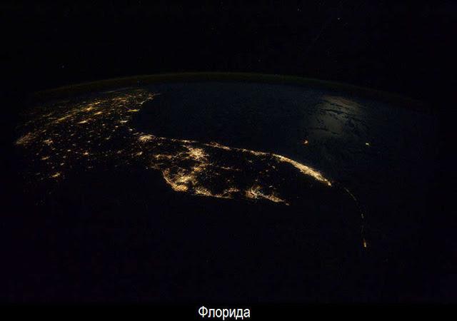 Ночная Земля из космоса 27