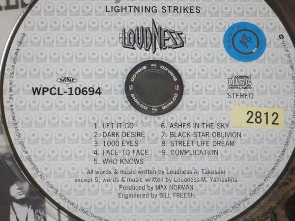 LOUDNESS - Lightning Strikes [Japan SHM-CD remastered LTD] disc