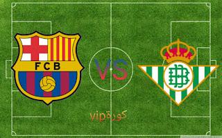 جو فور كور مباراة برشلونة وريال بيتيس HDKOORA