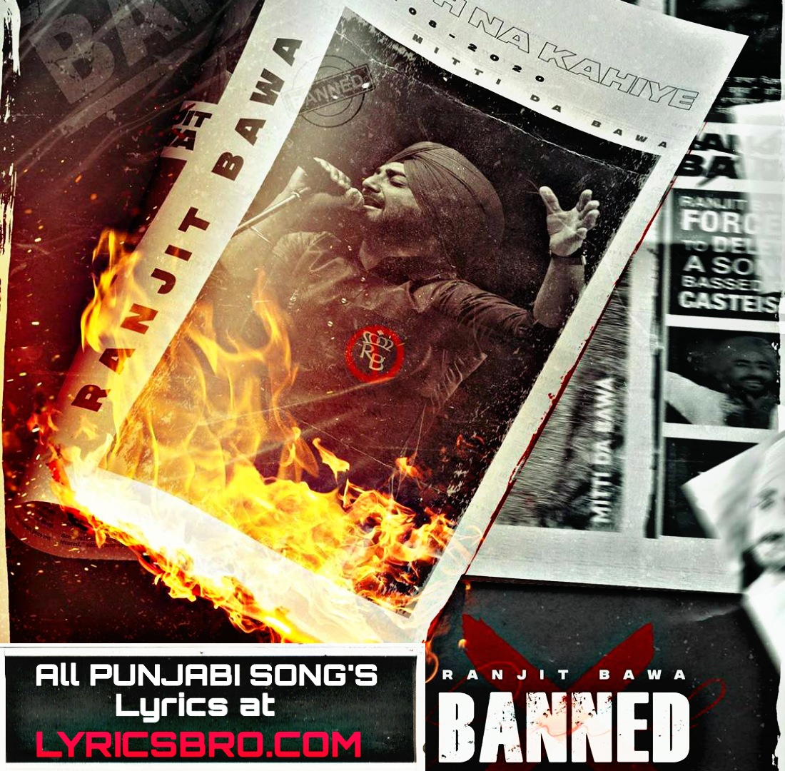 banned-song-lyrics-ranjit-bawa,Hindi-Lyrics,Ranjit-bawa