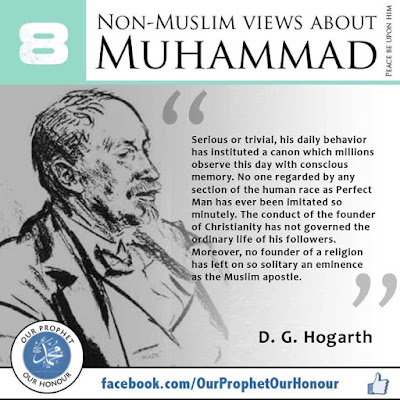 D.G. Hogarth views about Prophet Muhammad (PBUH) by Ummat-e-Nabi.com