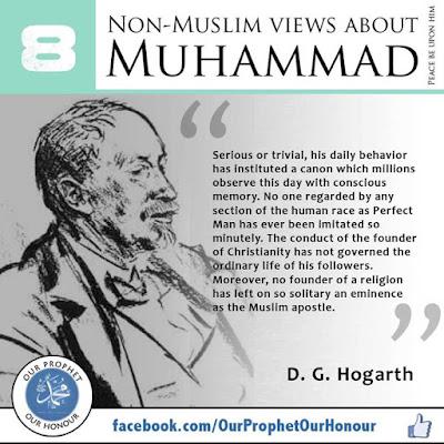 D.G. Hogarth views about Prophet Muhammad (PBUH) by Ummat-e-Nabi.com