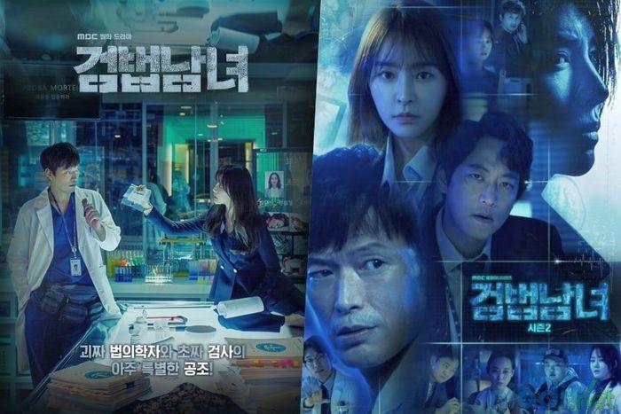 sinopsis drama korea partners for justice season 123 indonesia