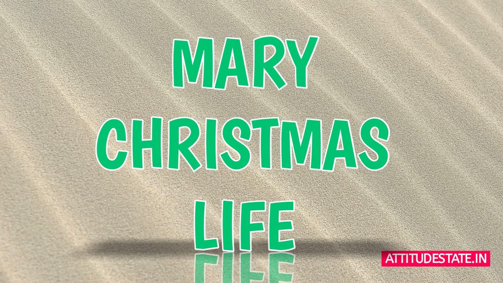 merry christmas everyone chords