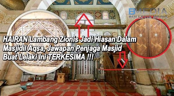 HAIRAN Lambang Zionis Jadi Hiasan Dalam Masjidil Aqsa, Jawapan Penjaga Masjid Buat Lelaki Ini TERKESIMA !!!