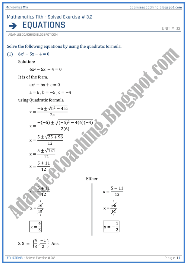 Adamjee Coaching: Equations - Exercise 3 2 - Mathematics 11th