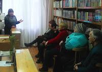 психолог МТЦСОН, библиотека, Мозырь