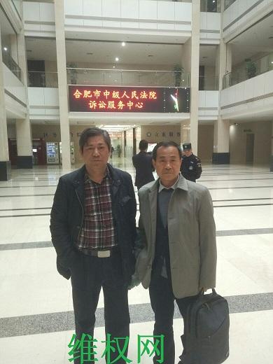 合肥维权女访民赵红艳寻衅滋事罪案件程海律师要求二审开庭审理(图)