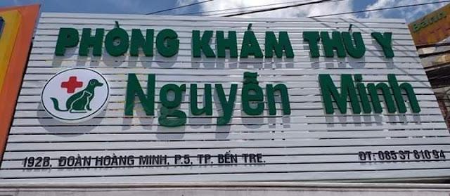 Phòng khám thú y Nguyễn Minh