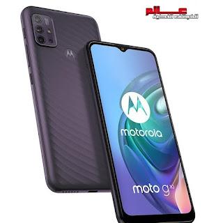 مواصفات موتورولا Motorola Moto G10 ، سعر موبايل/هاتف/جوال/تليفون موتورولا Motorola Moto G10 ، الامكانيات/الشاشه/الكاميرات/البطاريه موتورولا Motorola Moto G10، مميزات موتورولا موتو جي10 - مواصفات و مميزات موتورولا Motorola Moto G10