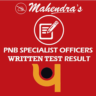 PNB SPECIALIST OFFICERS RESULT DECLARED