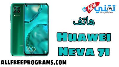 هاتف Huawei Neva 7i : أسعار و مواصفات هاتف هواوي نيفا 7i
