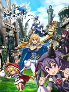 Hangyakusei Million Arthur 2nd Season Opening/Ending Mp3 [Complete]