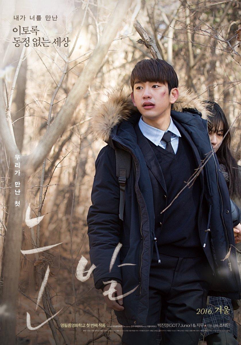 Min kyung hoon dating divas