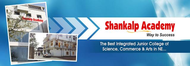 Shankalp Academy Guwahati
