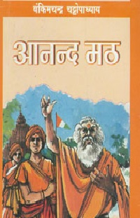 Pdf Novels In Hindi
