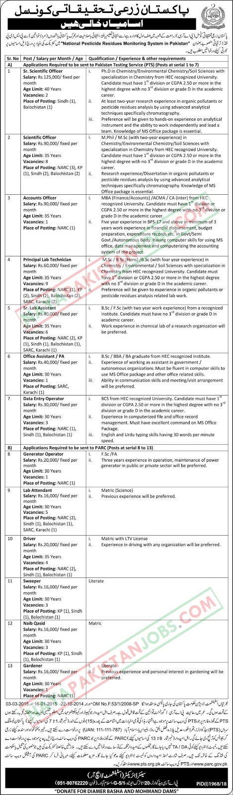 Latest Vacancies Announced in Pakistan Agriculture Research Council Islamabad - PTS Application form Download- 2 November 2018 - Naya Pakistan