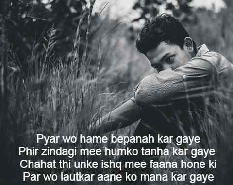 shayari on ishq in hindi